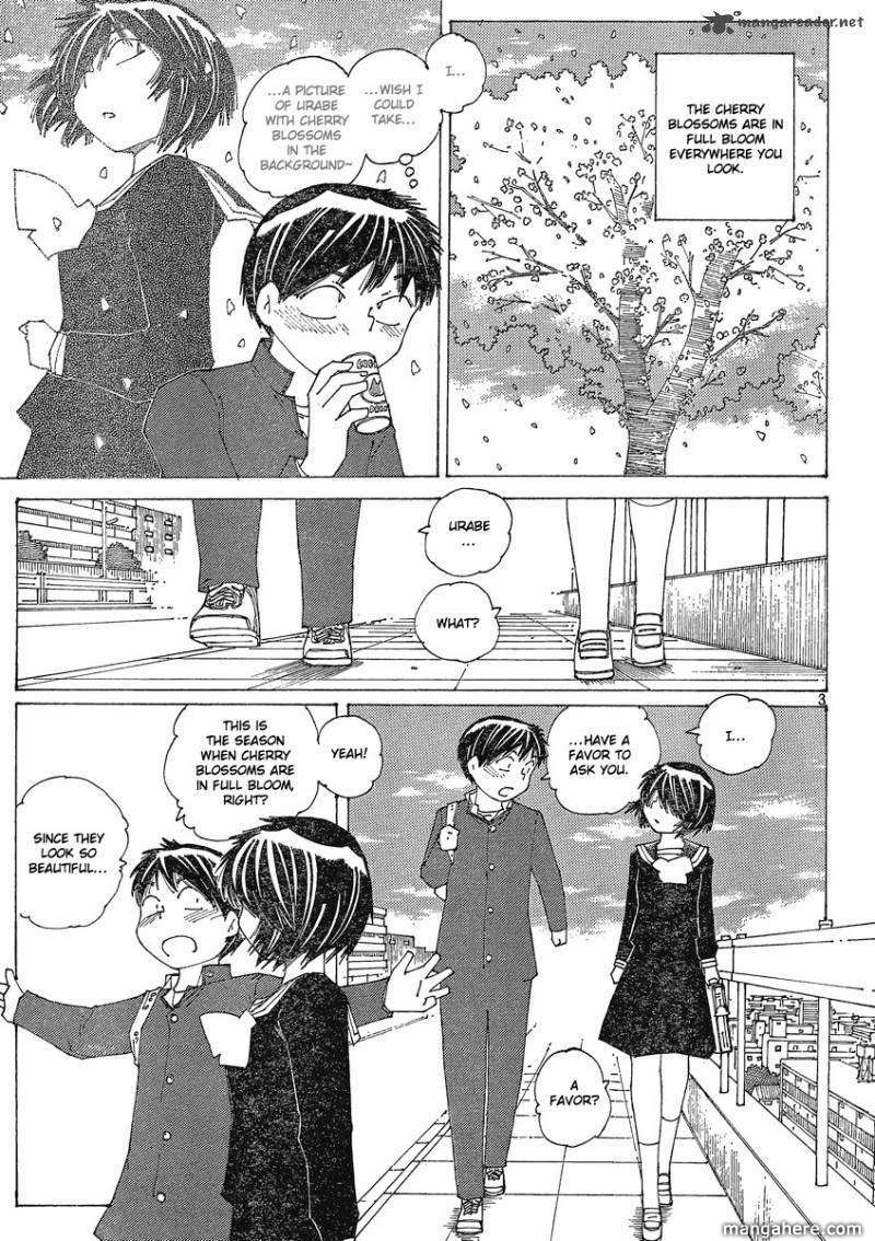 Mysterious Girlfriend X 55 Page 3