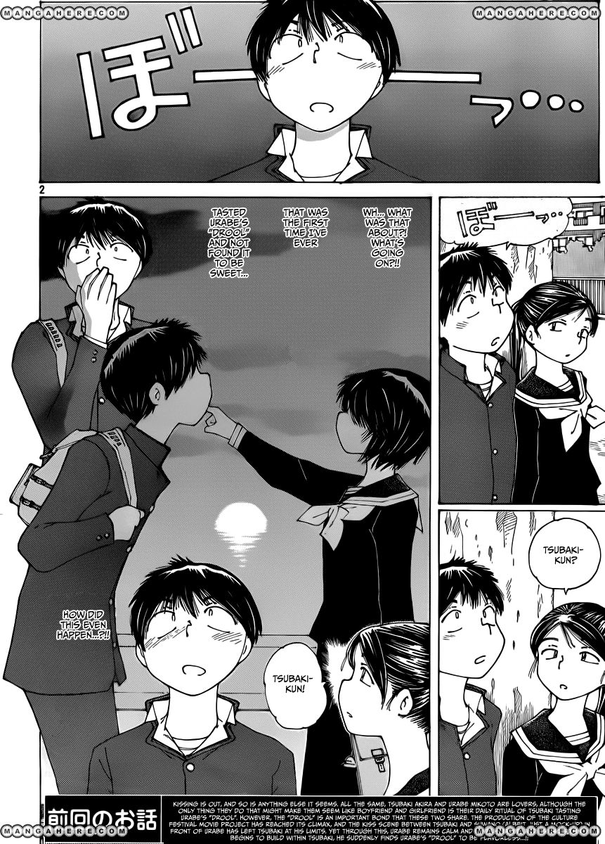 Mysterious Girlfriend X 67 Page 2