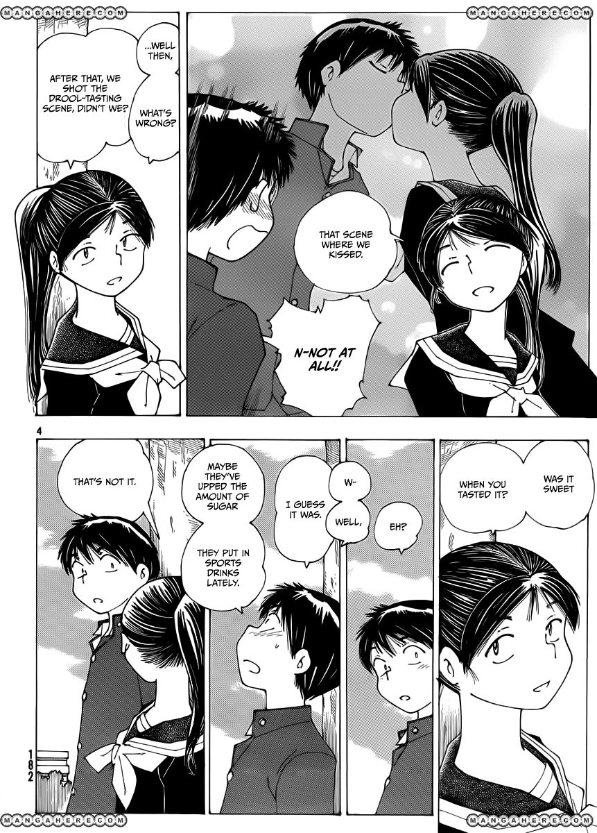 Mysterious Girlfriend X 67 Page 4