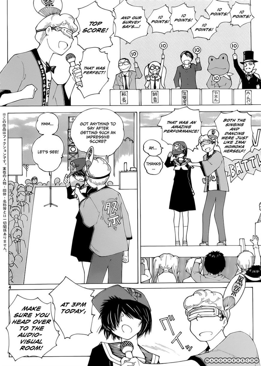 Mysterious Girlfriend X 70 Page 4