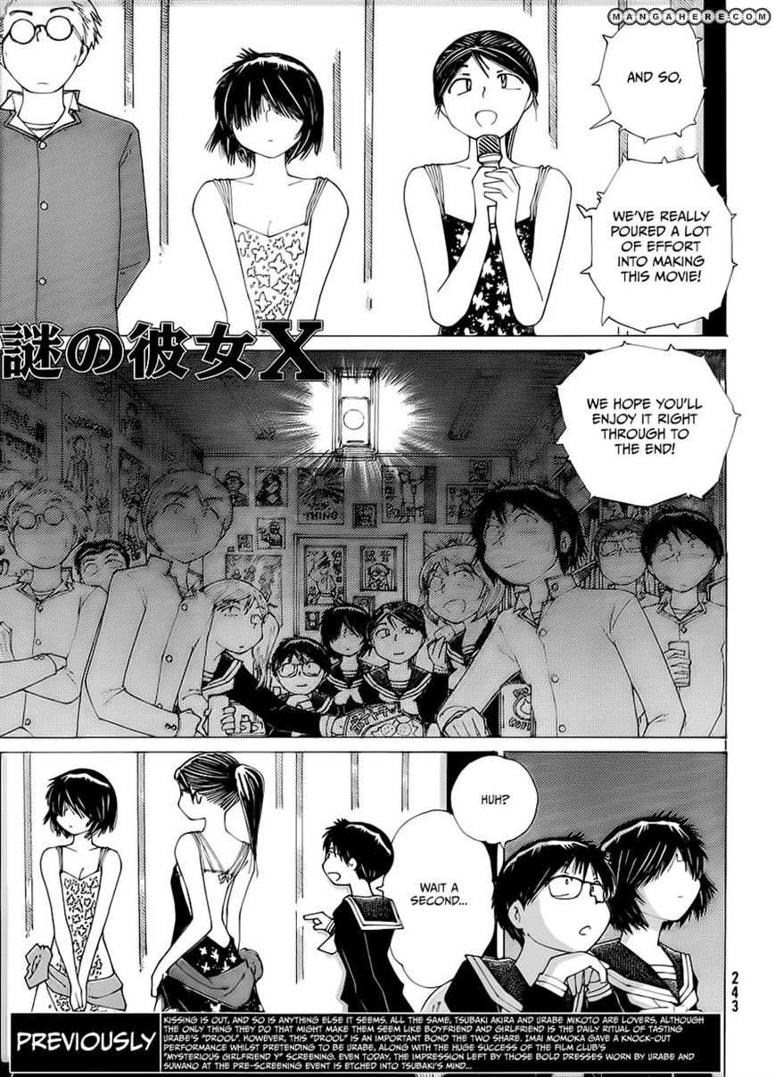 Mysterious Girlfriend X 71 Page 1