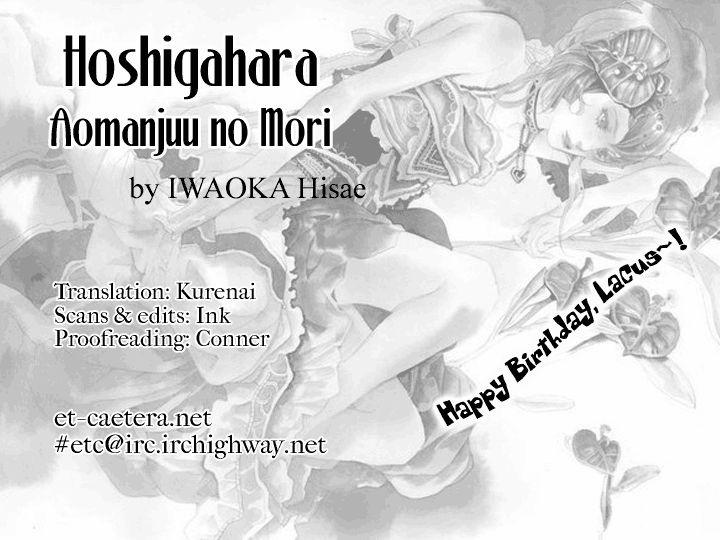 Hoshi ga Hara Aa Manjuu no Mori 6 Page 1