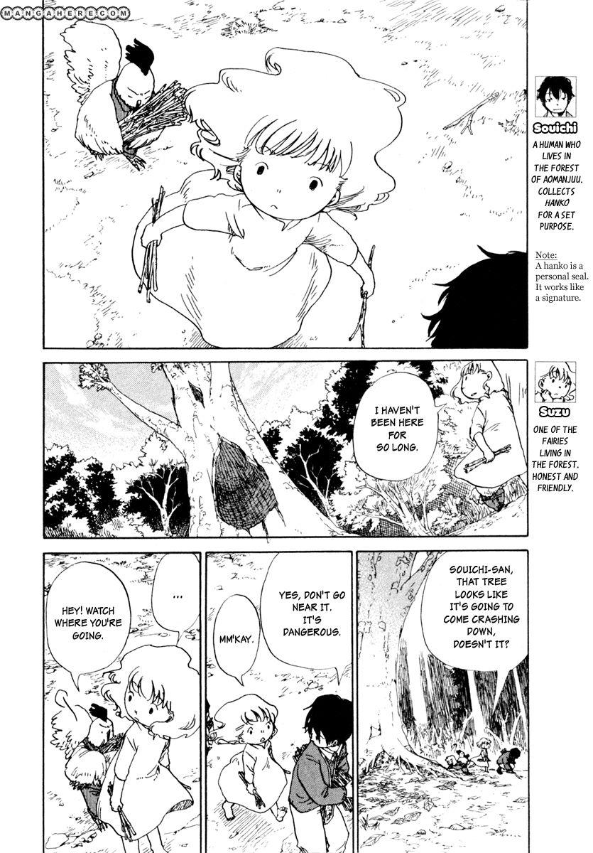 Hoshi ga Hara Aa Manjuu no Mori 6 Page 3