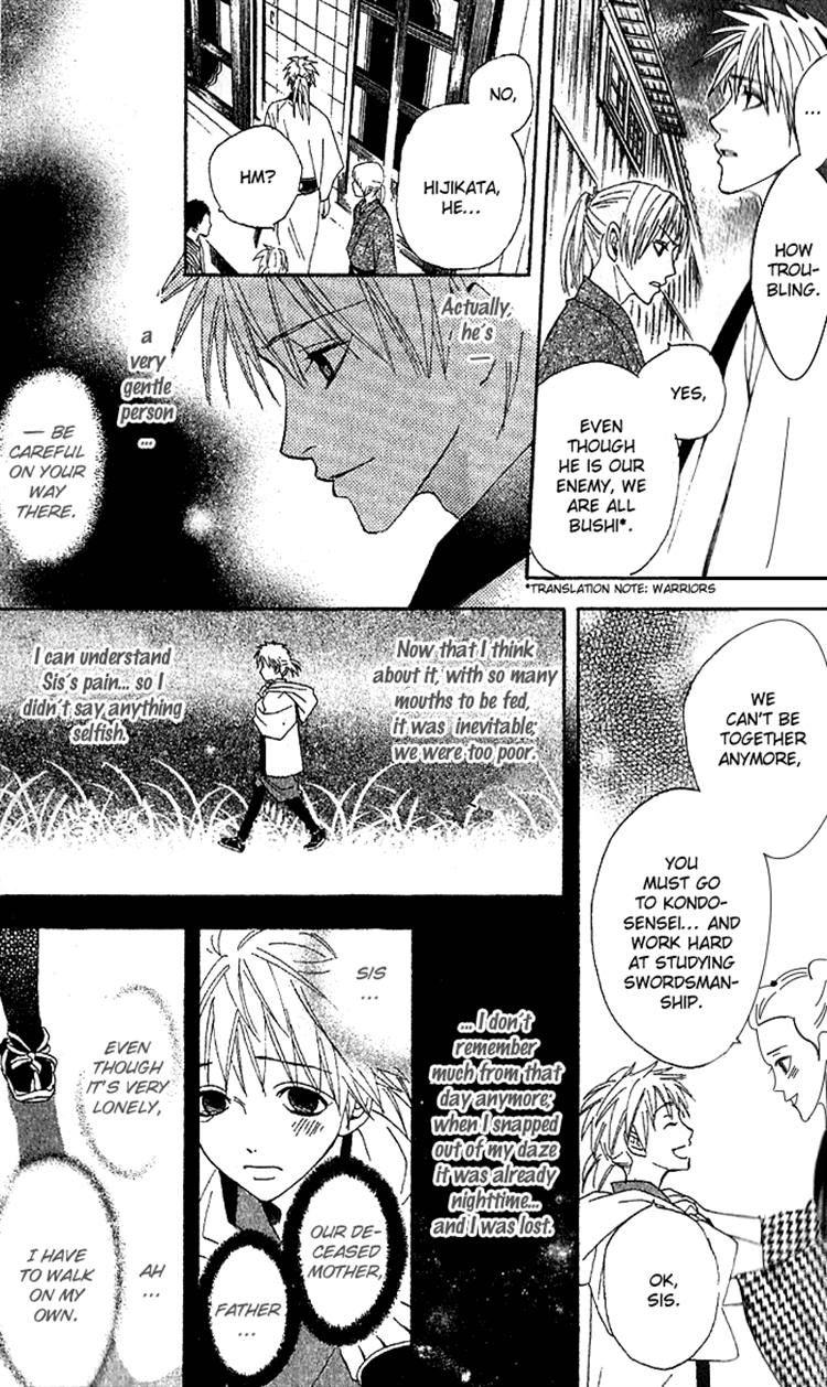 Kootetsu no Hana 1 Page 1