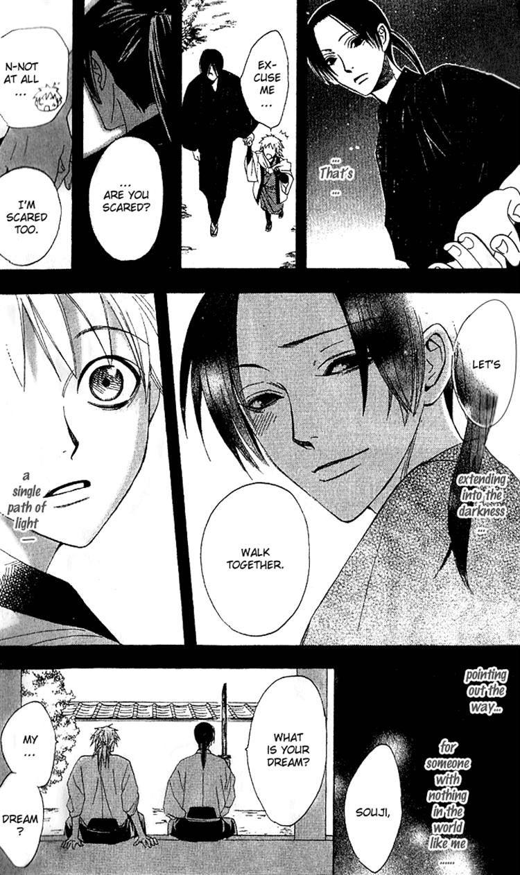 Kootetsu no Hana 1 Page 3