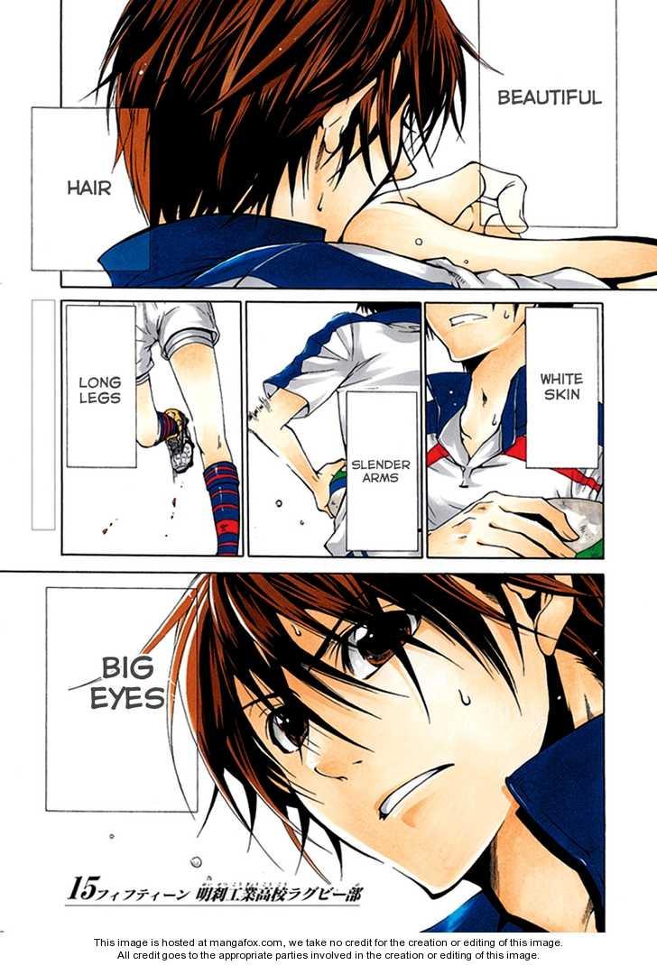 15: Meisetsu Kougyou Koukou Rugby Bu 2 Page 2
