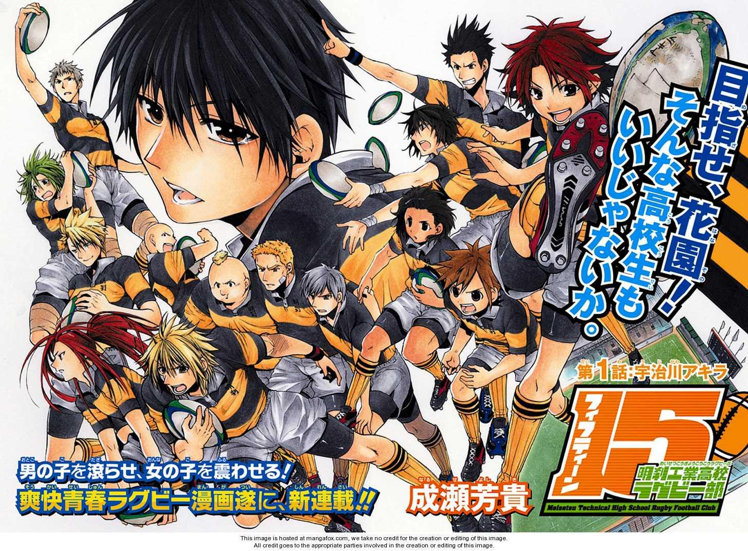 15: Meisetsu Kougyou Koukou Rugby Bu 1 Page 2
