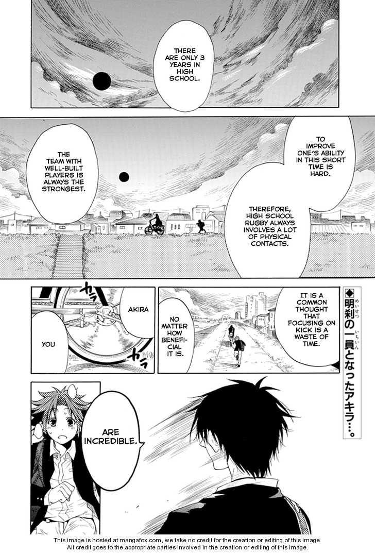 15: Meisetsu Kougyou Koukou Rugby Bu 3 Page 2
