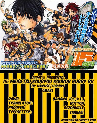 15: Meisetsu Kougyou Koukou Rugby Bu 6.5 Page 2