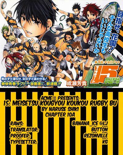 15: Meisetsu Kougyou Koukou Rugby Bu 10.1 Page 2