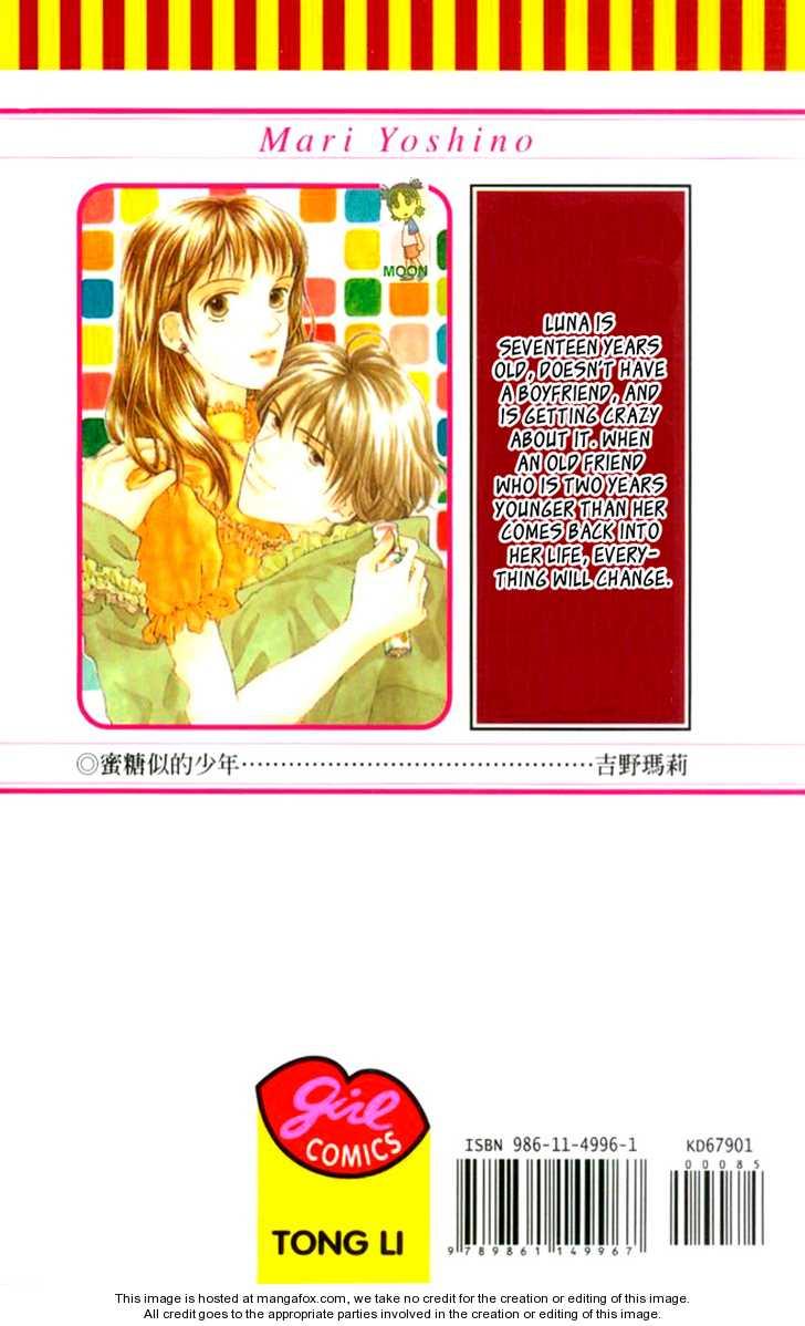 Hachimitsu Shounen 1 Page 1