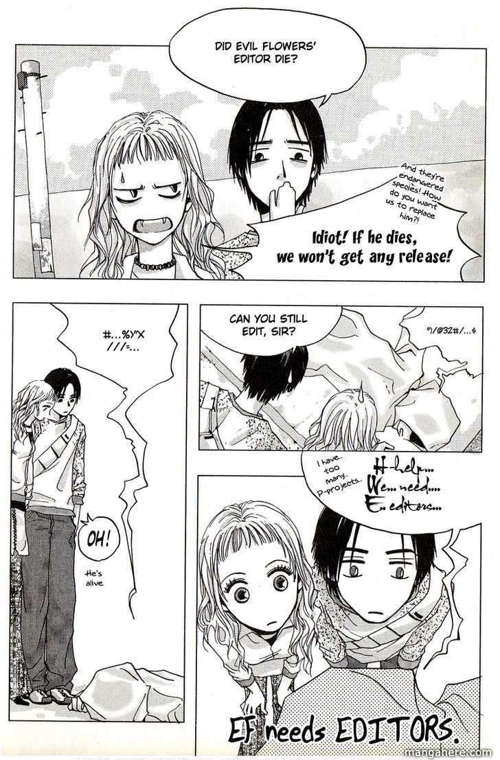 Hachimitsu Shounen 3 Page 1