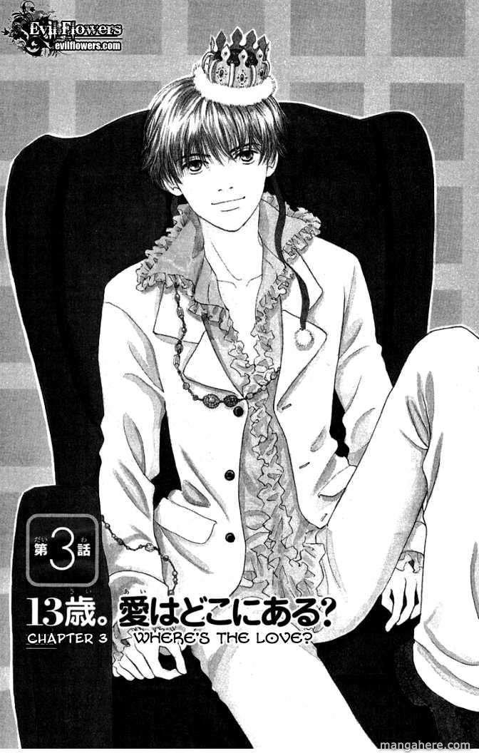 Hachimitsu Shounen 3 Page 3