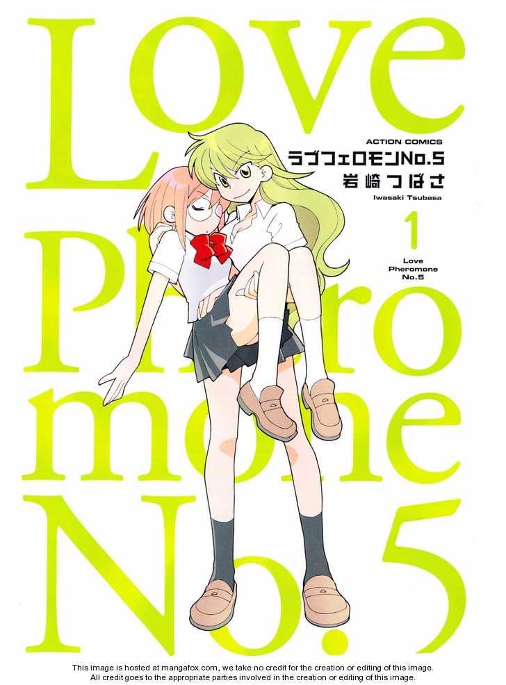 Love Pheromone No.5 1 Page 2