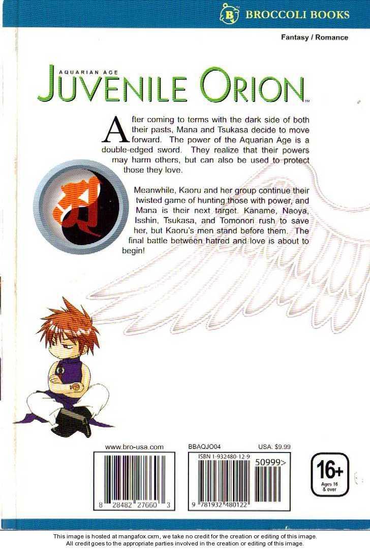 Juvenile Orion 18 Page 2