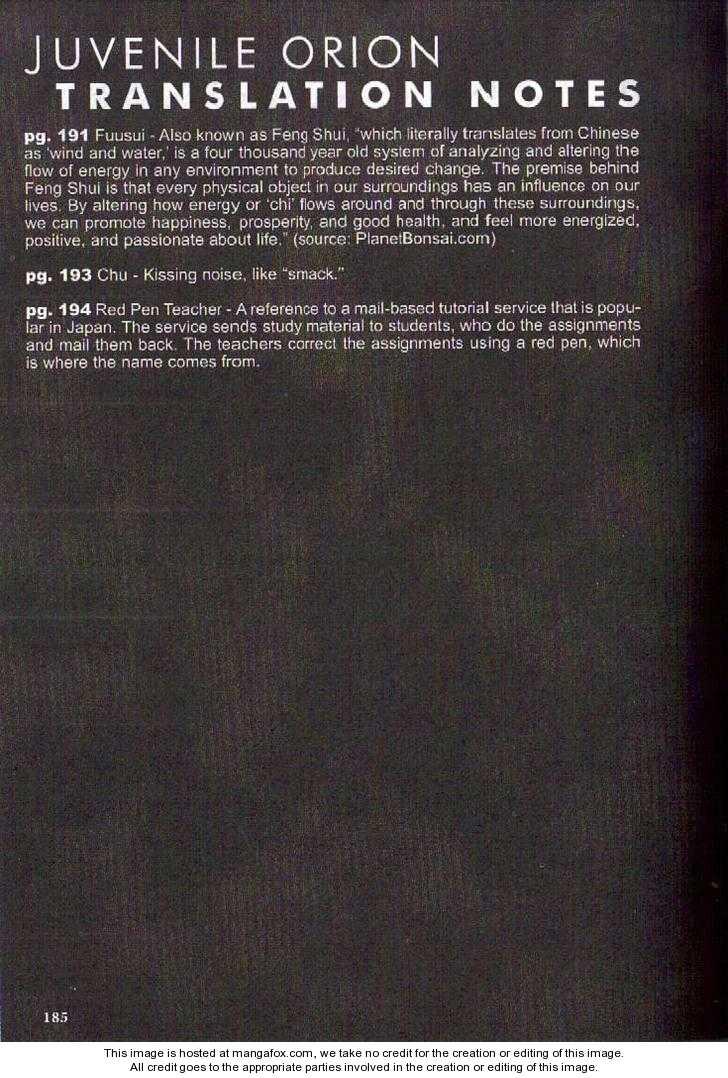 Juvenile Orion 25.5 Page 3