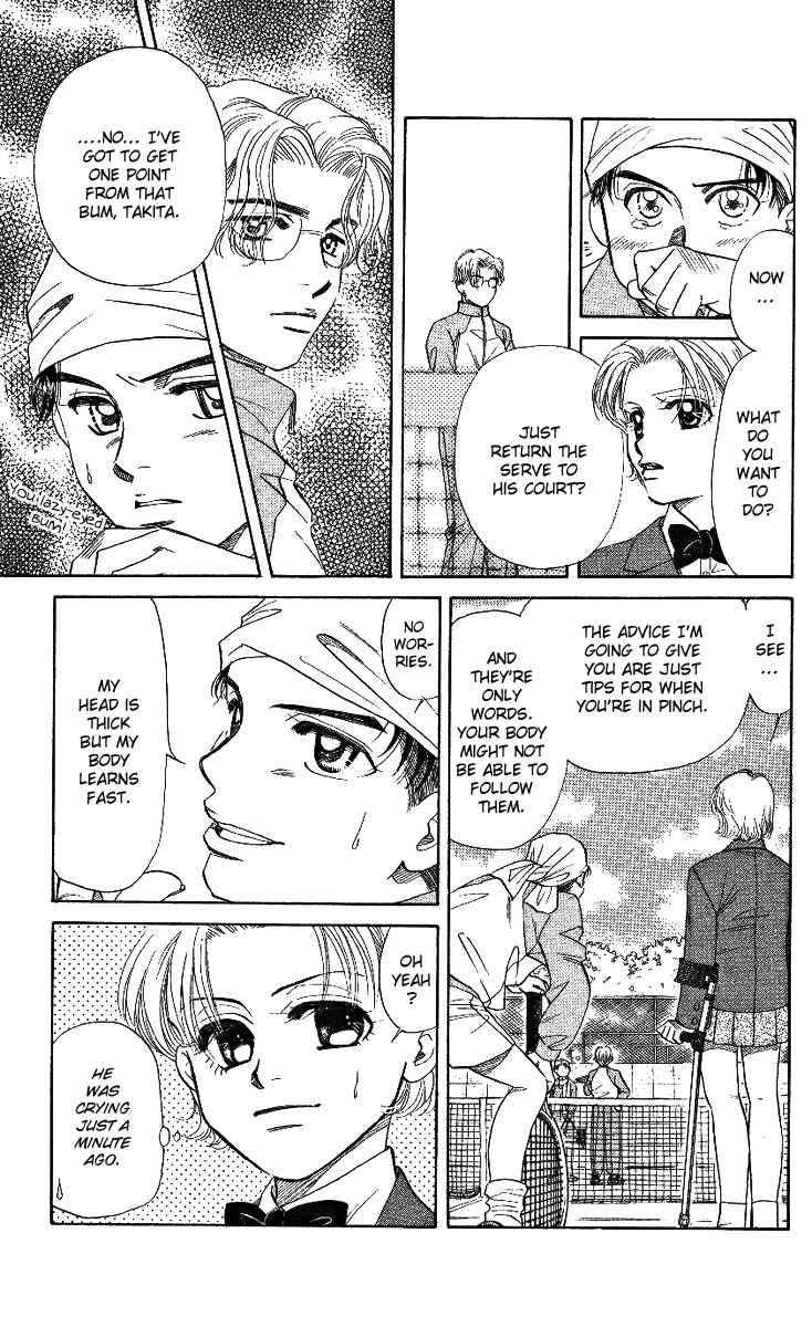 Shanimuni GO 5 Page 2