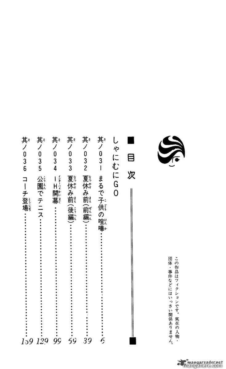 Shanimuni GO 31 Page 3
