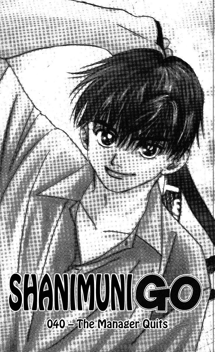 Shanimuni GO 40 Page 2