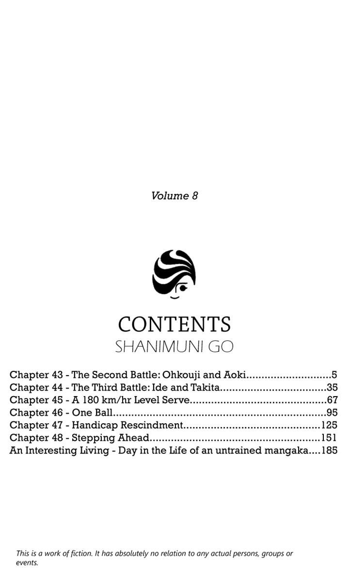 Shanimuni GO 43 Page 3