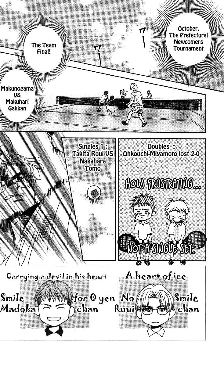 Shanimuni GO 52 Page 2
