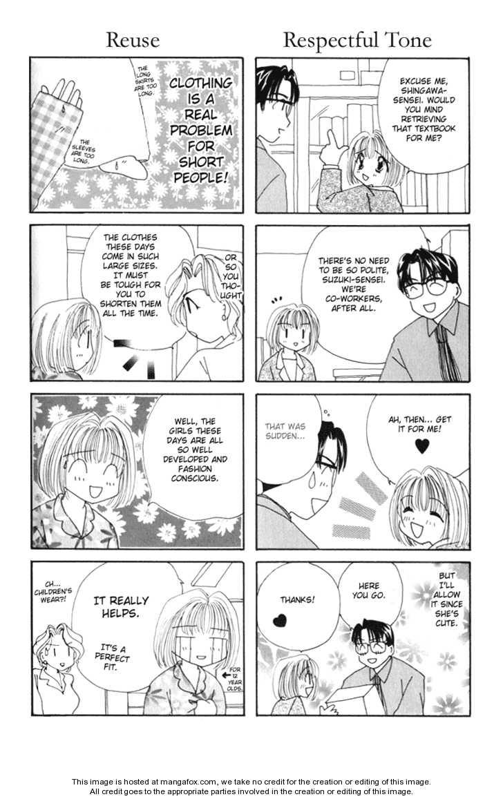 Sensei no Ojikan 3 Page 2