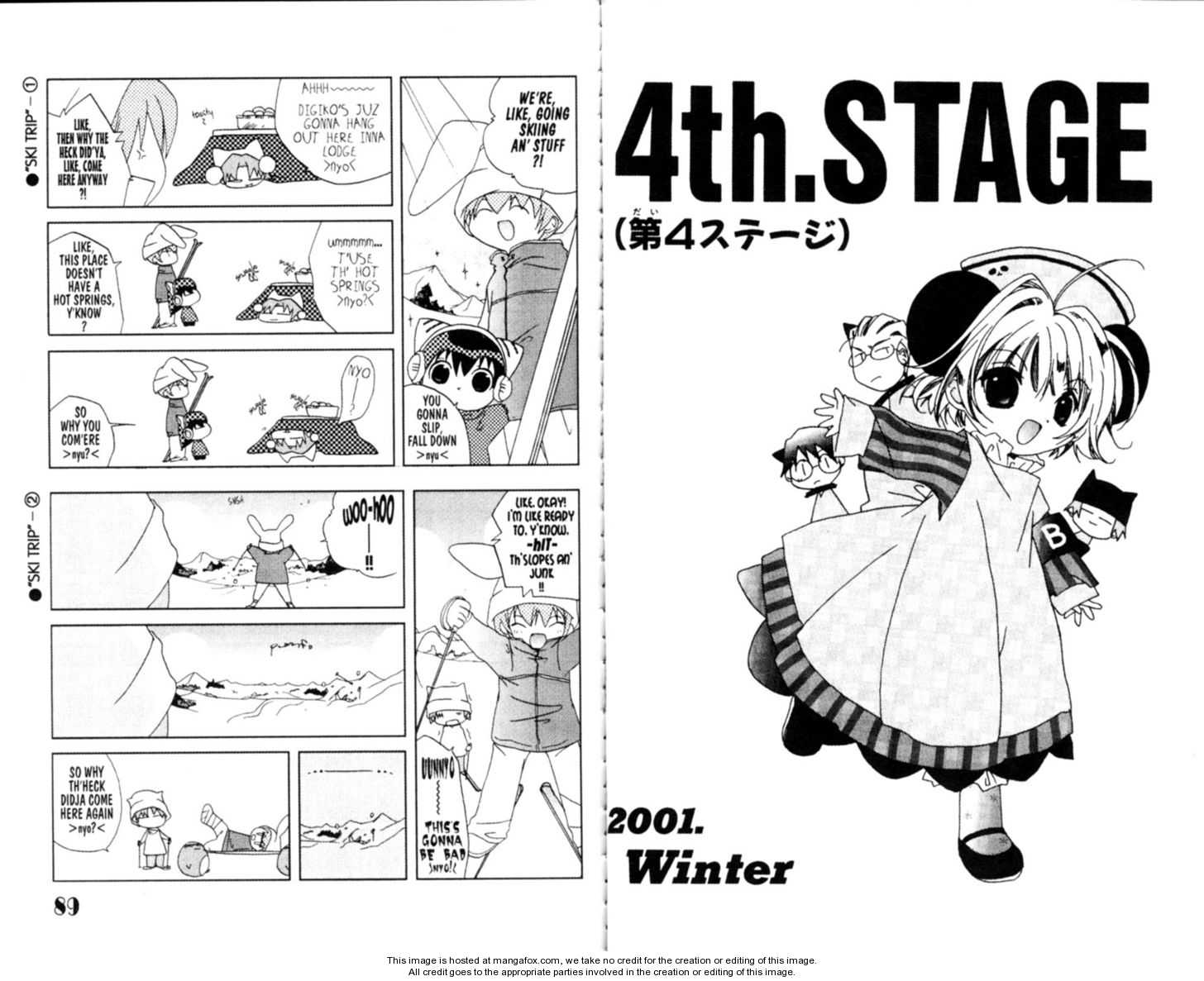 Dejiko no Champion Cup Gekijou 4 Page 2