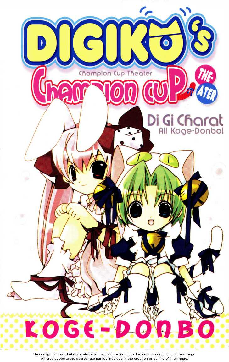 Dejiko no Champion Cup Gekijou 5 Page 1