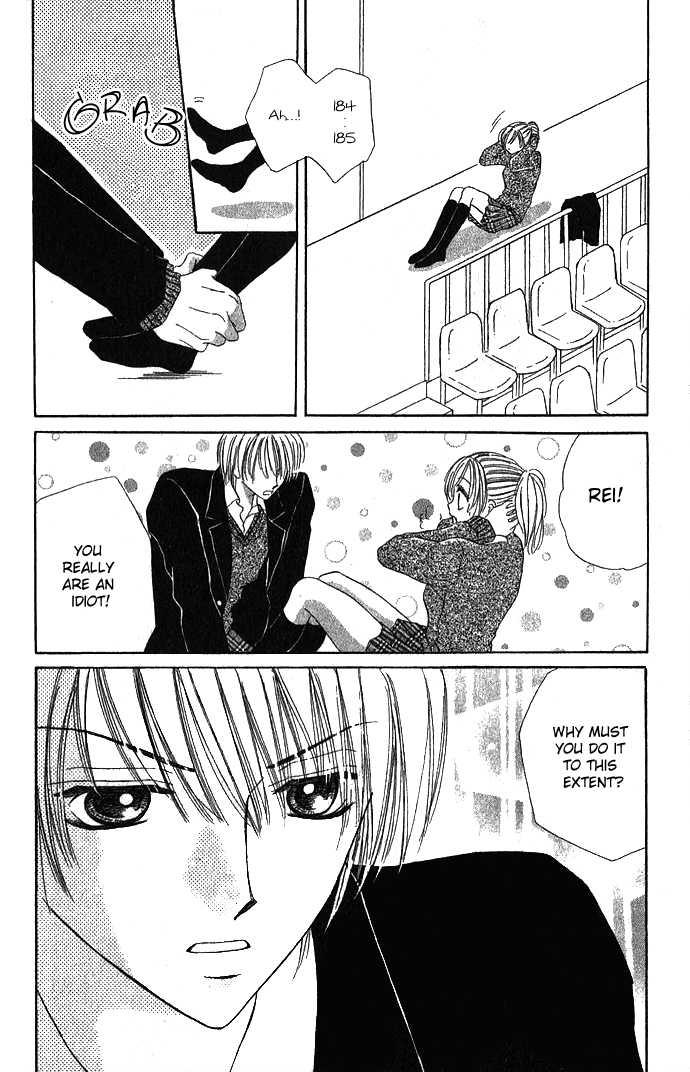 Koori No Kiss De Toroketai 1.2 Page 2