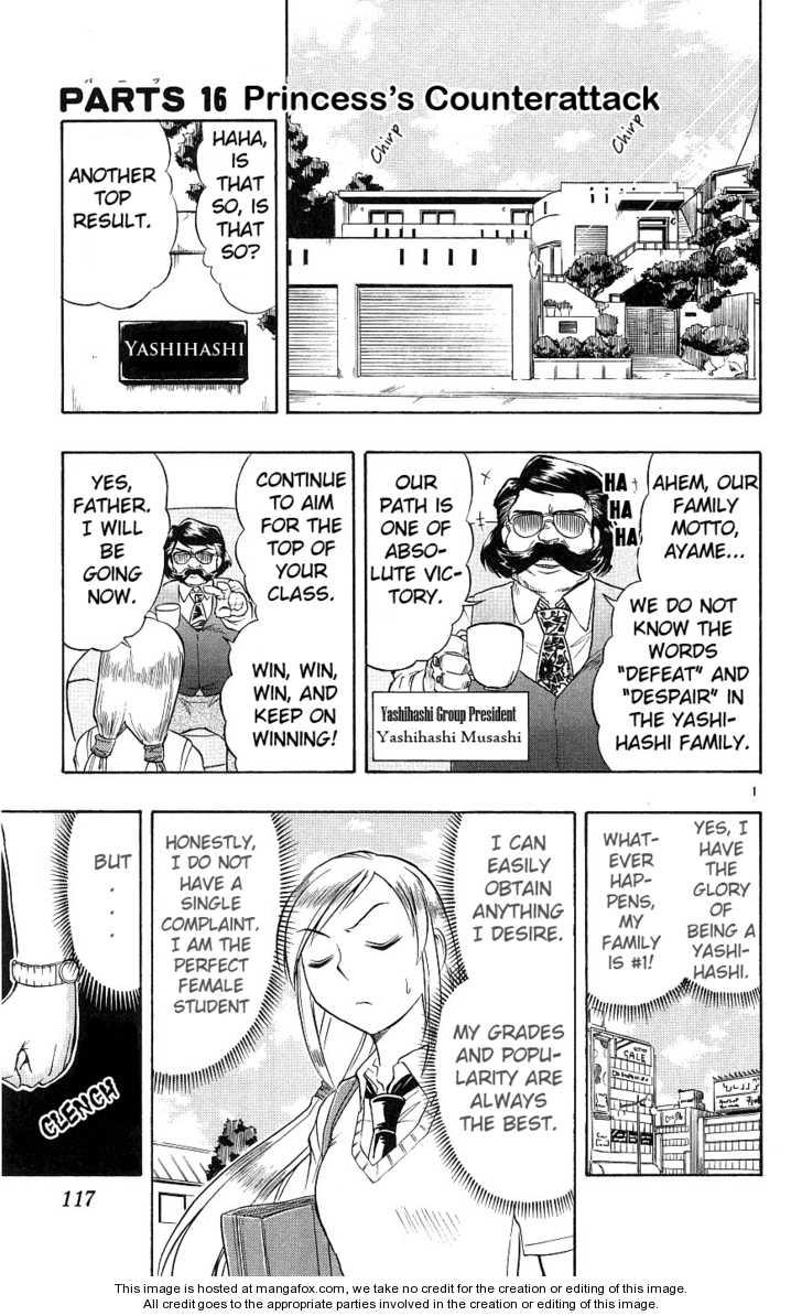 Ai Kora 16 Page 1
