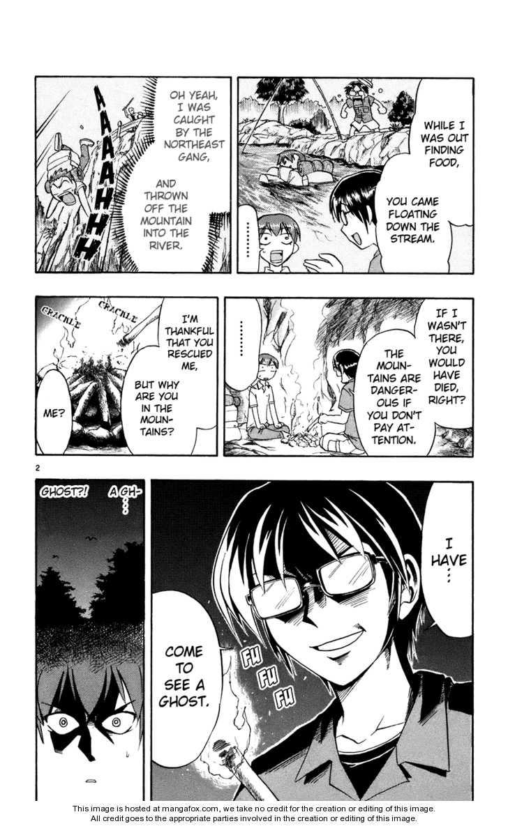 Ai Kora 29 Page 2