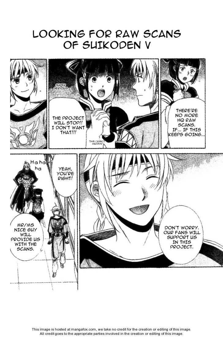 Gensou Suikoden V: Reimei no Shiro 4 Page 2