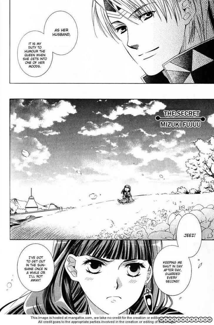 Gensou Suikoden V: Reimei no Shiro 4.6 Page 2