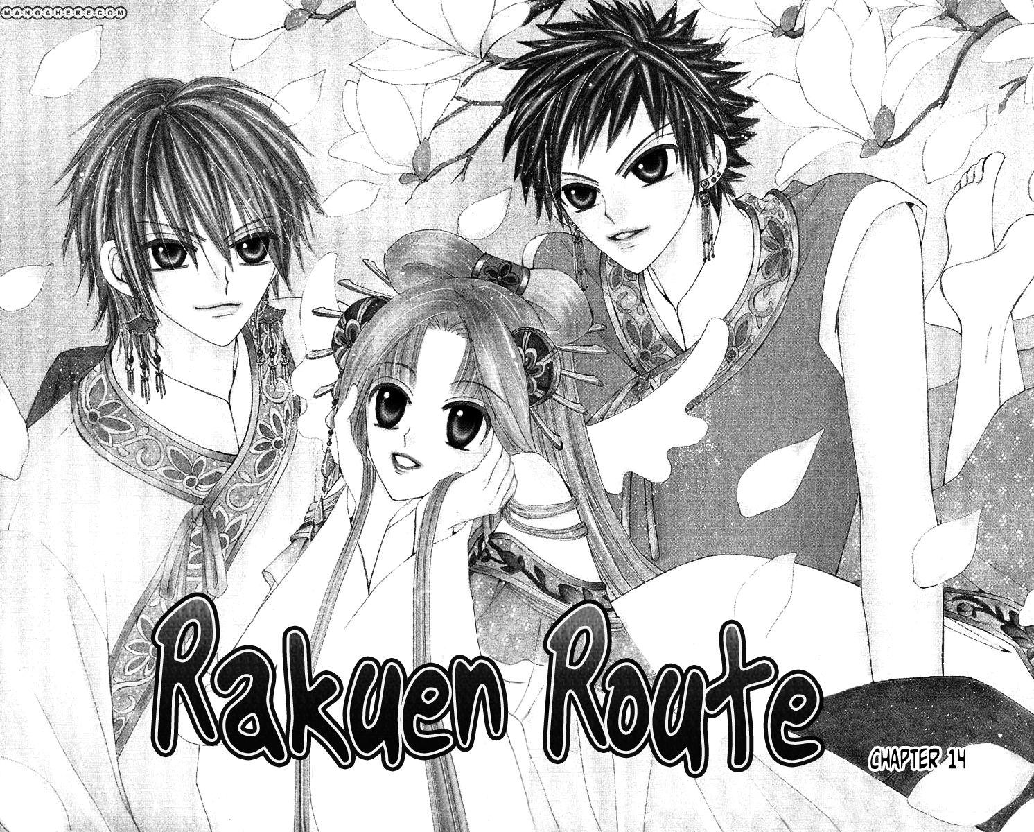 Rakuen Route 14 Page 2