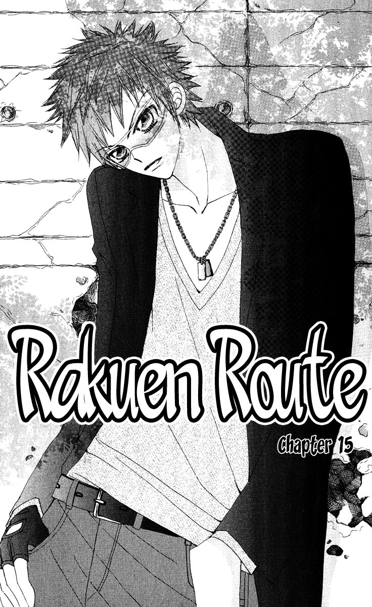 Rakuen Route 15 Page 2