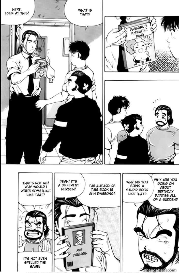 Kid Gang 30 Page 2