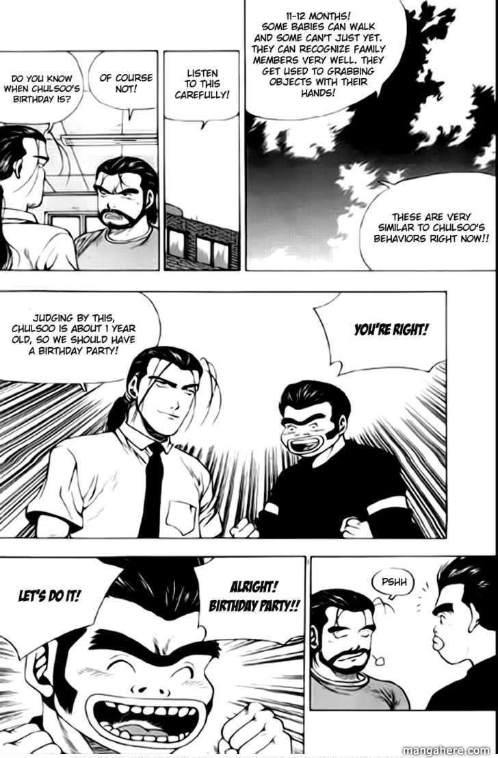 Kid Gang 30 Page 3