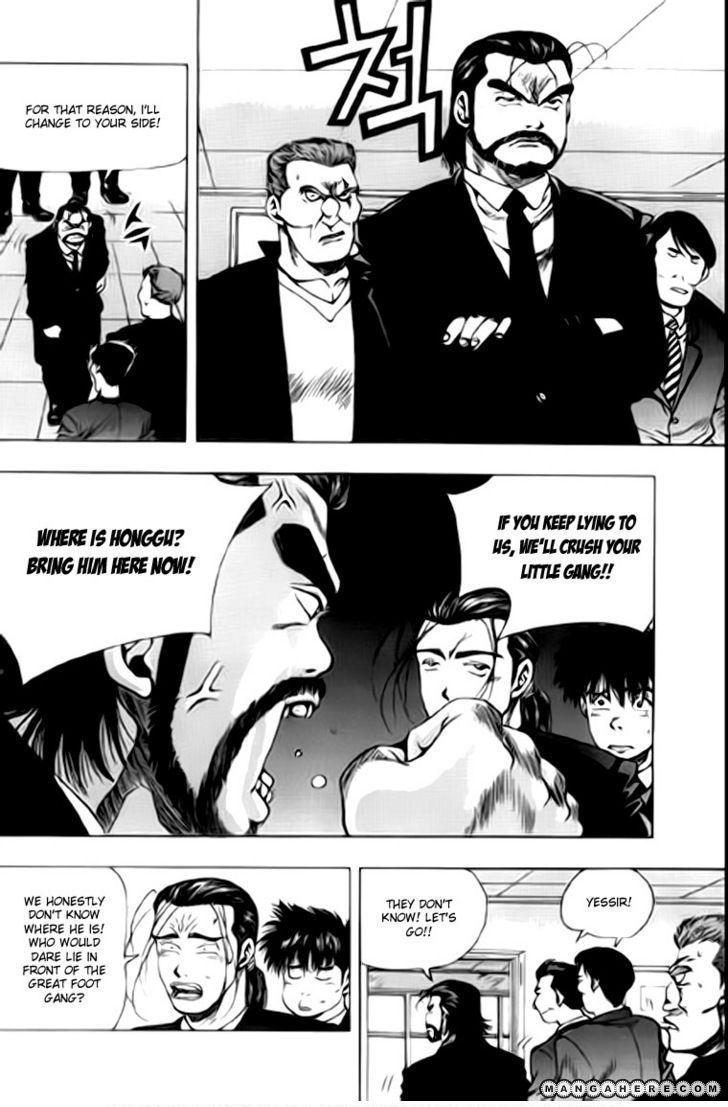 Kid Gang 31 Page 3