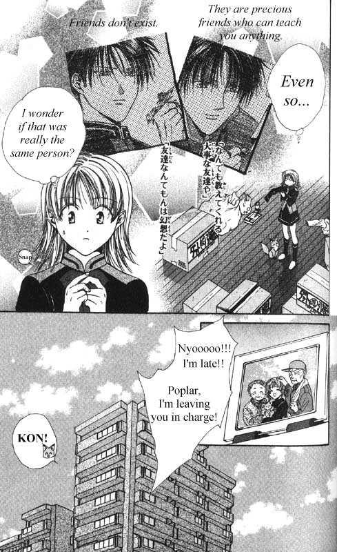 Imadoki 2 Page 4