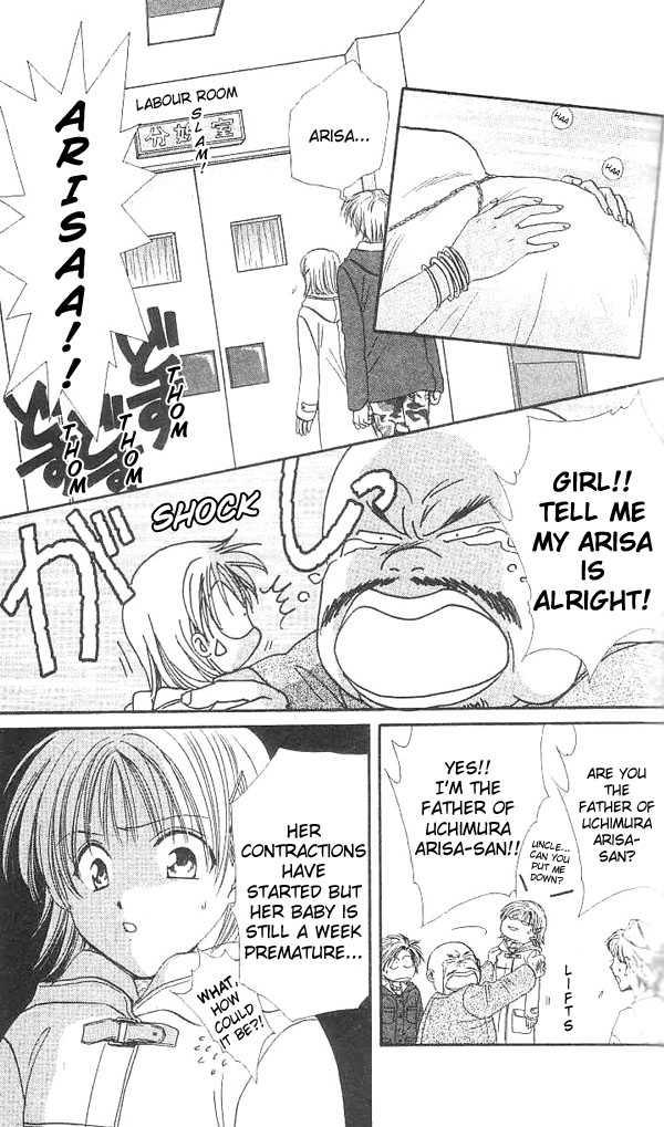 Imadoki 4 Page 2