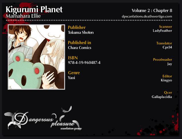 Kigurumi Planet 8 Page 2