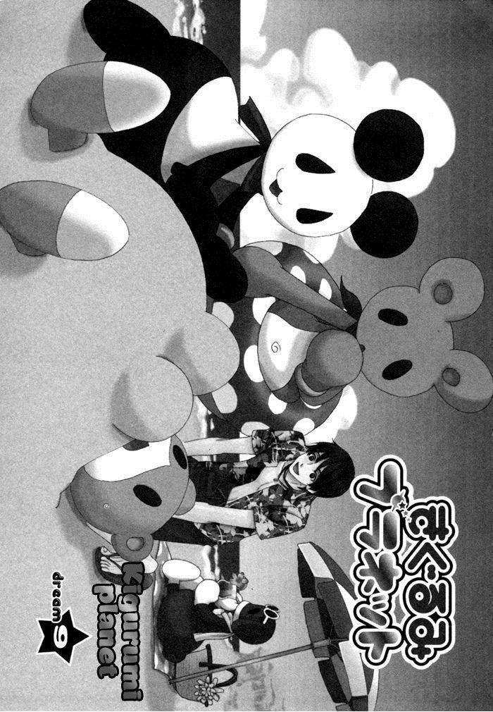 Kigurumi Planet 9 Page 3