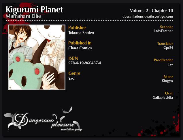 Kigurumi Planet 10 Page 2