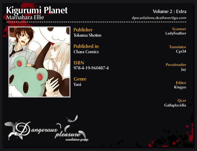 Kigurumi Planet 12.5 Page 2