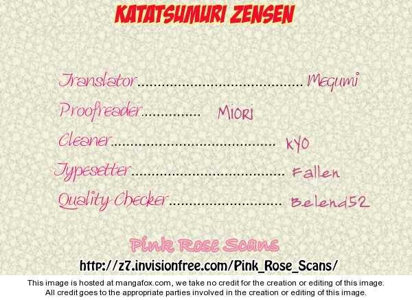 Katatsumuri Zensen 3 Page 1