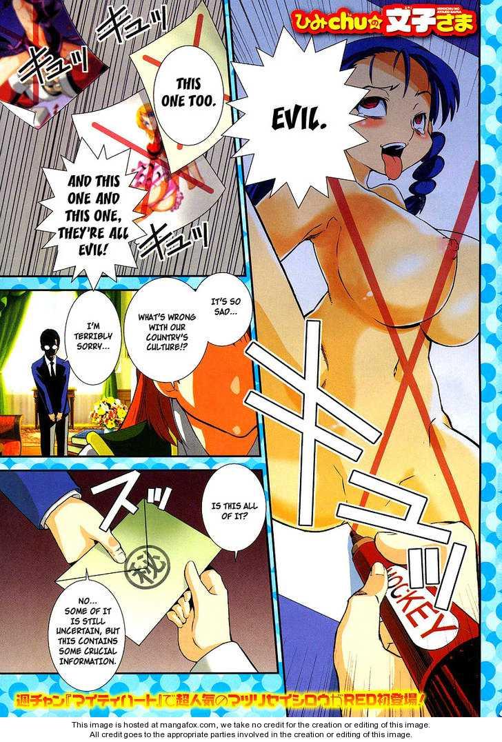 Himichu no Ayako-sama 1 Page 2
