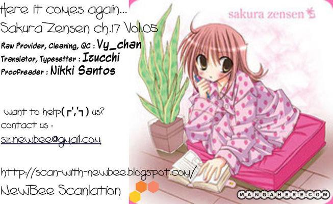 Sakura Zensen 17 Page 1