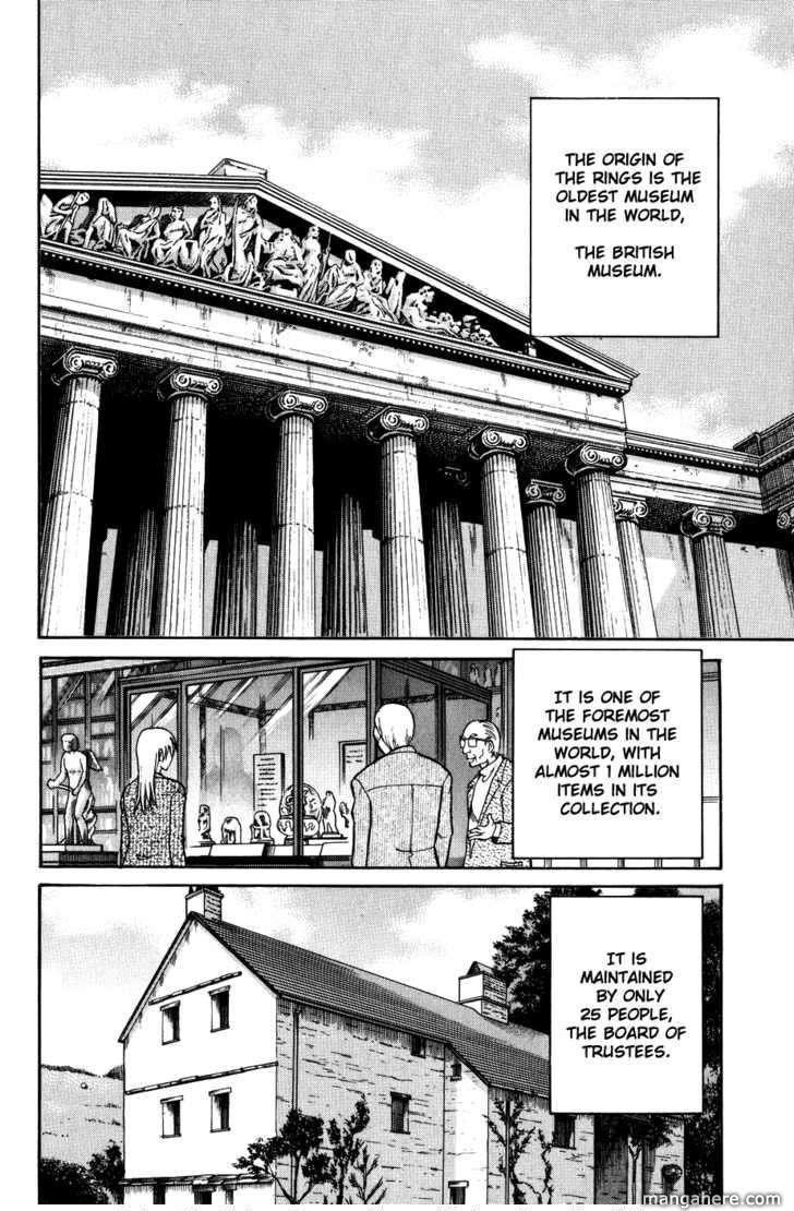 C.M.B. 5.1 Page 2