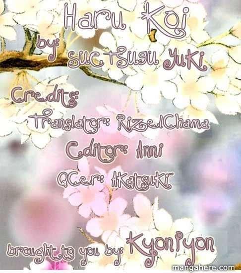 Haru Koi 1 Page 2