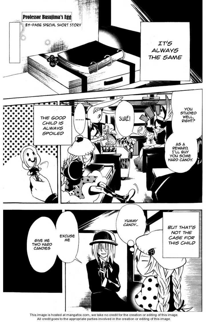 Professor Busujima's Egg 1 Page 2
